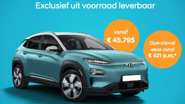 Hyundai Kona EV Business Edition actie